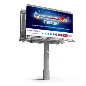 размещение рекламы
