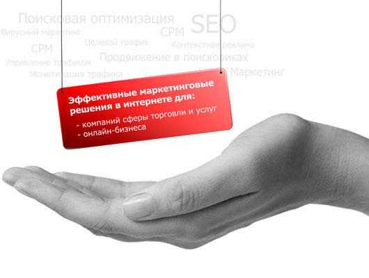 реклама сайта