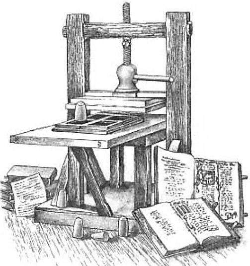 трафаретная печать
