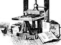 начало книгопечатания